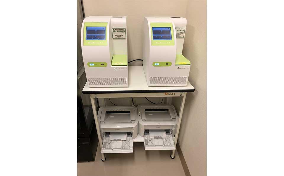 30分で41項目のアレルギーがわかる機械です